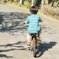 bike-kizs