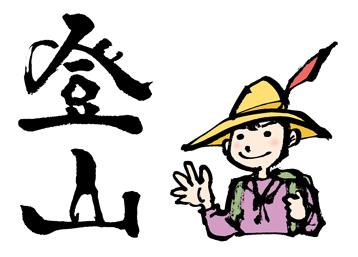 160522hiashiosaka_tozan0