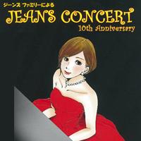 jeans-concert216-1