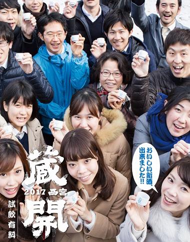 nishinomiya01