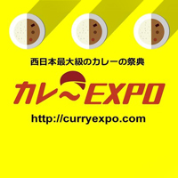 carry_expo