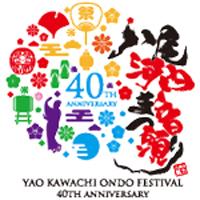 2017kawachiondo_sekaiichi20