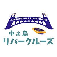 nakanoshima-2017