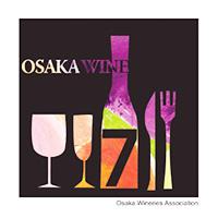 Osaka-winefes